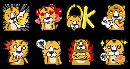 Yahoo! × Golden Tiger Classics