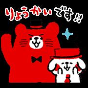Akagi-san & Shiromaru 2