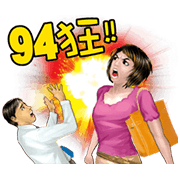 Apple Daily Animated: Vivid News
