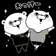 Bear and Cat 100% × RIZAP