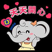 Central Deposit Insurance Elephant