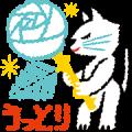 Dicinyan Stickers