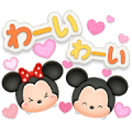 Disney Tsum Tsum (Limited Edition)