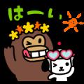 Kensaku to Enjin Summer vacation