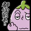 Mr. Eggplant Likes Taiwanese Trash Talk