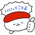Oshushi × LINE Stickers
