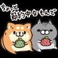 Plump Dog & Plump Cat: Savin' Up!