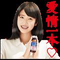 TIOVITA – Hikaru Takahashi Stickers