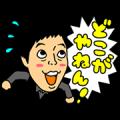 Talking Yoshimoto: Punch Lines