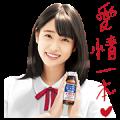 Tiovita Drink & Hikaru Takahashi