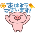 Butata's Animated Greetings
