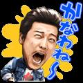 Daihatsu Superstars
