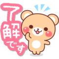 Honorific Bear × Mediplus