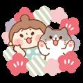 JaeJae & Uchu