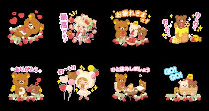 line play 破解 2018