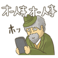 O-Jinji Stickers Part 2