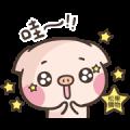 Pcone × Cute Pig Stickers