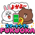 SMART CITY~ FUKUOKA × LINE