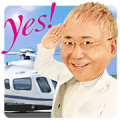 Takasu clinic Yes! Sticker 2