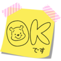 Winnie the Pooh: Sticky Notes