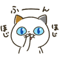 Yoshiko Tamagawa: 15th Sticker Set!