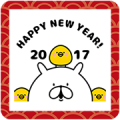 Yuru Usagi's New Year's Gift Stickers