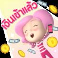 Aomjung Tungtruem: Joyful Chats