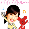 Baitoru & AKB48