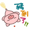 Butata's Animated Stickers: Part 2