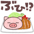 Butata's Meaty Stickers