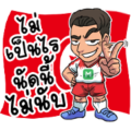Cheers! Football 2018 by LINE MAN