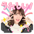 Haruna Kojima AKB48 Graduation Stickers