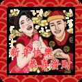 Let's Karaoke! New Year Stickers