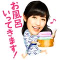 Papico & AKB48 Bath Stickers