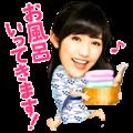 Papico & AKB48 Bath Stickers