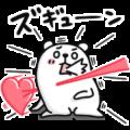 Purukuma × Suntory