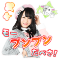 Talking AKB48 Team 8 A