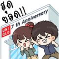 UNIQLO Celebrates 7 Years of Friendship