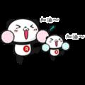 Animated Rakuten Shopping Panda