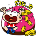 GSB × PangPond
