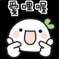 Lailai & Chichi: Taiwanese Sweet Talk