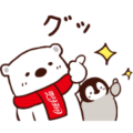Pen the Penguin × Coca-Cola Polar Bear
