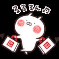 UNIQLO × Usamaru