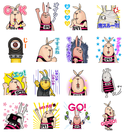 "USAVICH ""Time for GYAO!"" Line Sticker GIF & PNG Pack: Animated & Transparent No Background 