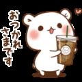 Vulgar Bear × eimy istoire