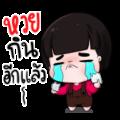 GMM Music Hits × Nong Kawhom Special
