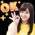 Kanna Hashimoto Voice Stickers