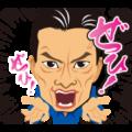 Kenichi Endo: Please Do Try!