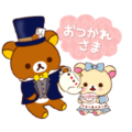 Rilakkuma's Adventures in Wonderland