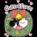 [BIG] Cute Rabbit Year-End Stickers